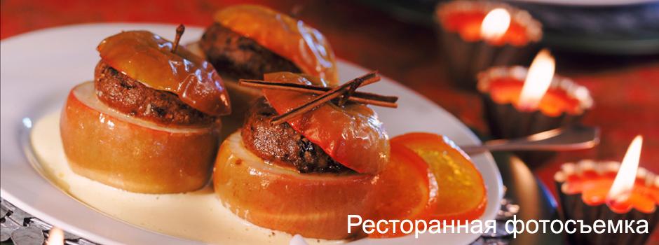 Restoran_4035